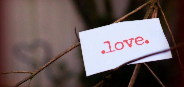 اجمل الكلام عن الحب