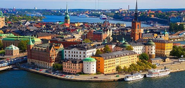 مدينة سياحية في أوروبا