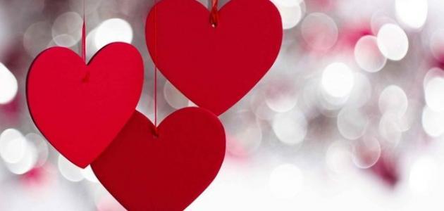 9bb9c1d44 اجمل الكلمات عن الحب - موضوع