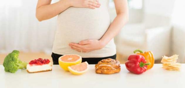عمل رجيم أثناء الحمل
