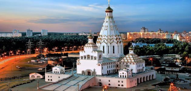 مدينة مينسك الروسية