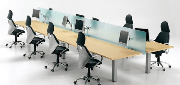 معايير تصميم المكاتب الإدارية