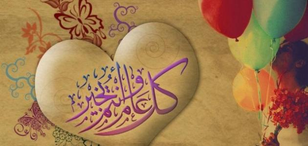 اجمل تهاني عيد الفطر