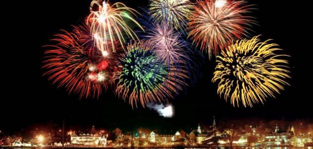 مظاهر الاحتفال برأس السنة الميلادية
