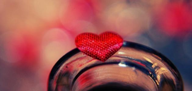 اجمل رسالة حب