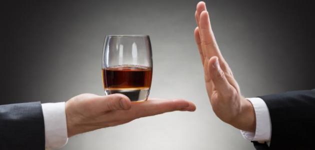 مراحل تحريم الخمر مع شواهدها