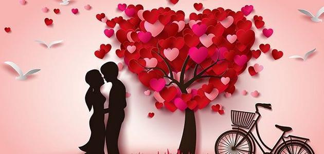 أفضل طرق التعبير عن الحب
