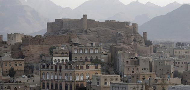 مدينة رداع في اليمن