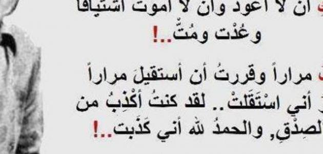... شعر غزل قديم بالفصحي روعه اجمل قصائد شعر قالها المتنبي في الغزل والغرام