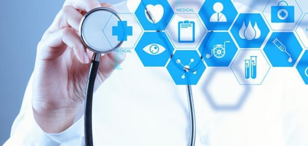 مظاهر الرعاية الصحية