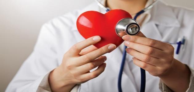 وسائل المحافظة على الصحة