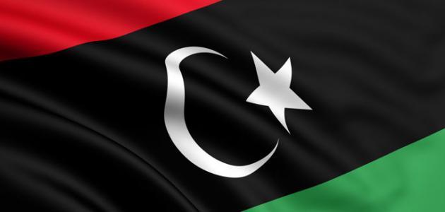 مدينة درج في ليبيا