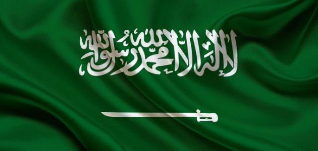 مدينة سياحية في السعودية