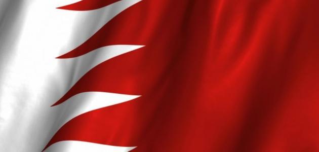 مدينة عيسى في البحرين