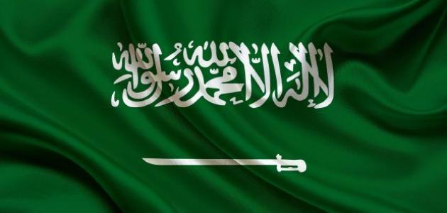 محافظة ثادق السعودية