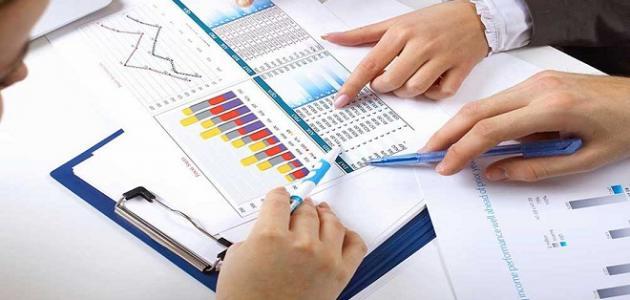 إعداد دراسة الجدوى الاقتصادية