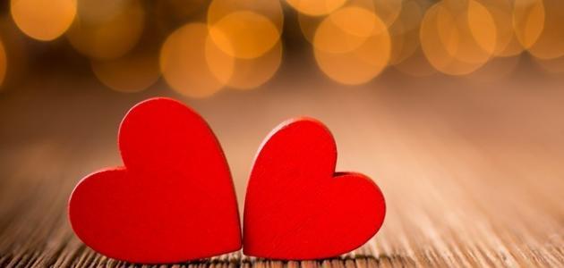 اجمل معانى الحب