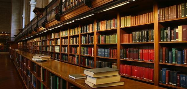 نتيجة بحث الصور عن المكتبات