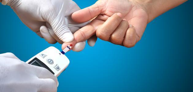 شرح عن مرض السكري