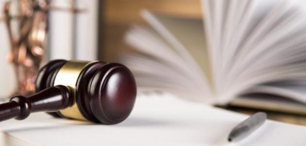 مراحل نشأة القانون الإداري