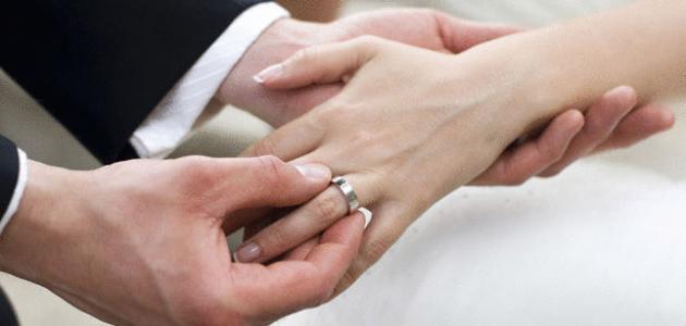 أحاديث عن الزواج