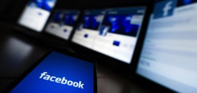 شرح عمل صفحة فيس بوك