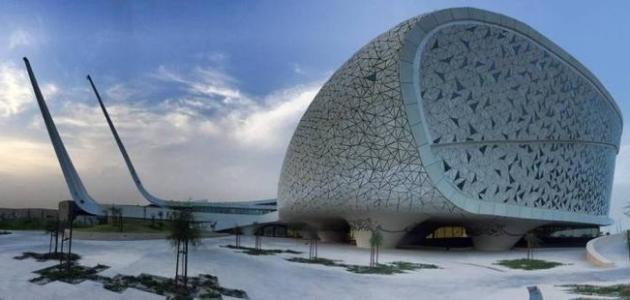 مدينة قطر التعليمية