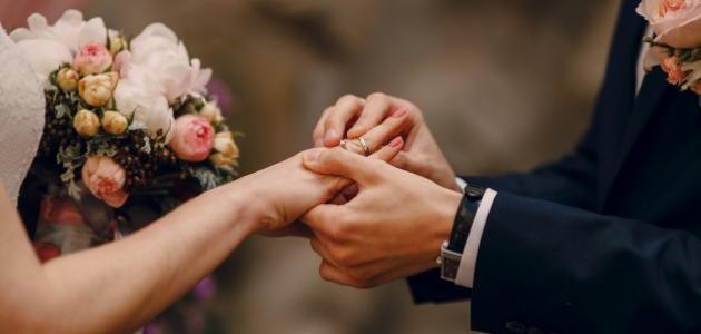 شروط اختيار الزوج الصالح