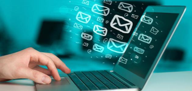 شرح كيفية عمل بريد إلكتروني