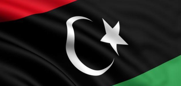 مدينة تاورغاء الليبية