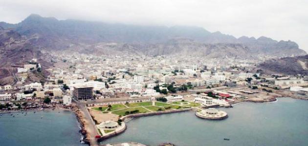 مدينة عدن الخضراء
