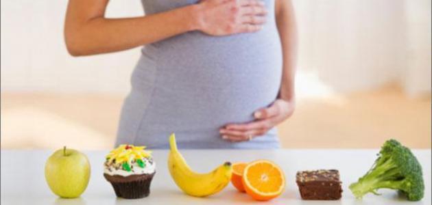أفضل فيتامين للحامل في الشهر الرابع