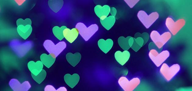 احدث رسائل الحب