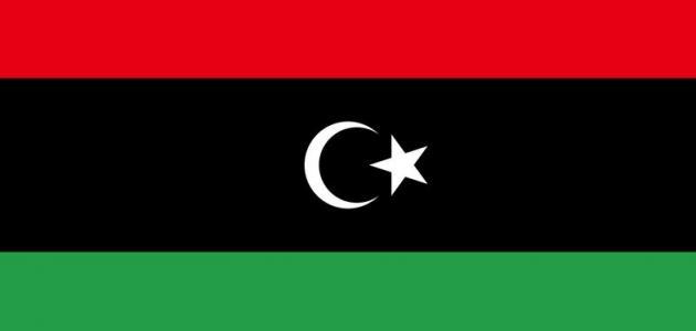 مدينة زوارة الليبية