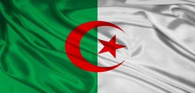 مدينة غليزان في الجزائر