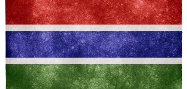 ما هي عاصمة غامبيا