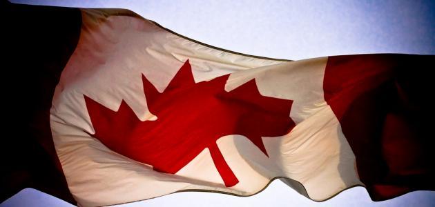 كيف يمكن الهجرة الى كندا