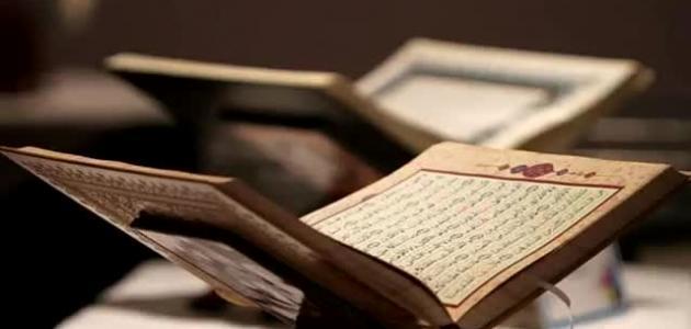 صفات عباد الرحمن في صحابة الرسول