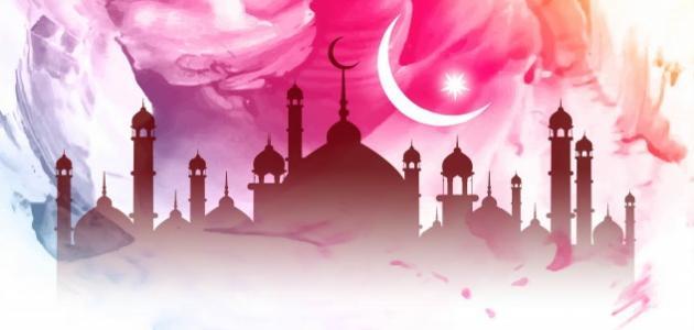 احلى رسائل العيد