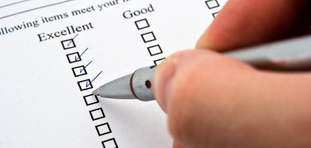 طرق تقييم الأداء للموظفين