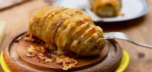 طريقة بطاطس مشوية بالجبن