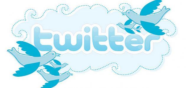 طريقة إنشاء حساب في التويتر