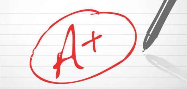 طرق علاج ضعف التحصيل الدراسي