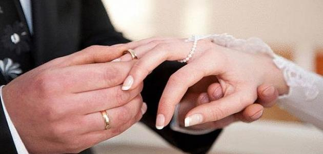 شروط زواج مسلم من مسيحية