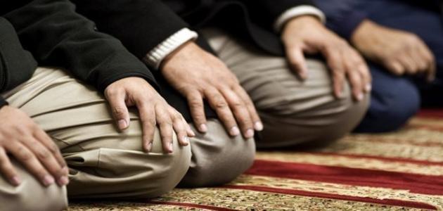 طريقة الصلاة الصحيحة في الإسلام