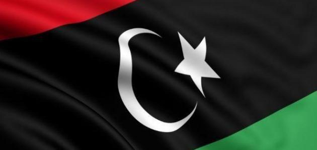 مدينة القلعة في ليبيا