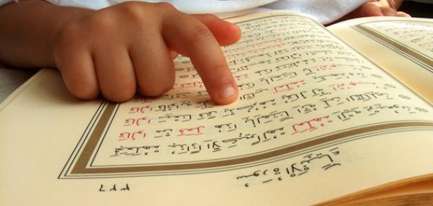 طرق تربية الأبناء في الإسلام