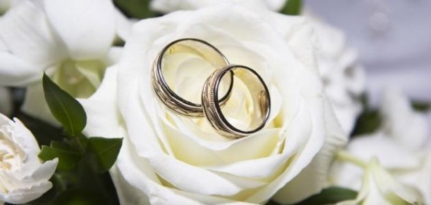 شروط الزواج الإسلامي