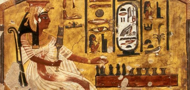 بحث عن تاريخ مصر القديم