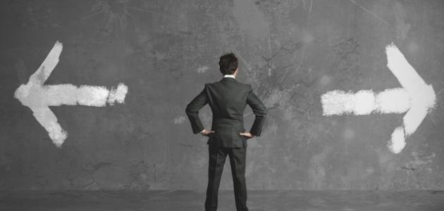 صناعة القرارات الإدارية